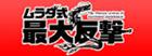 link_murata